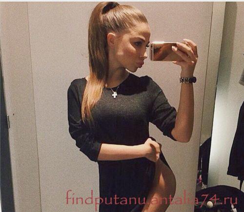Флориану Дешевые индивидуалки до 200 гр одесса вагинальный фистинг