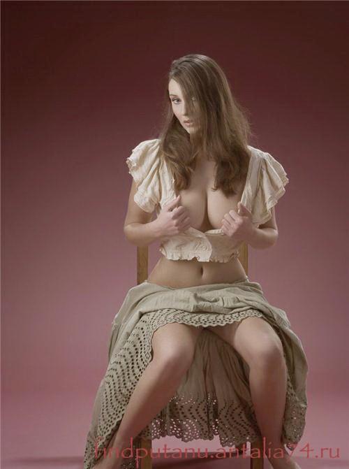 Арина real шведский массаж