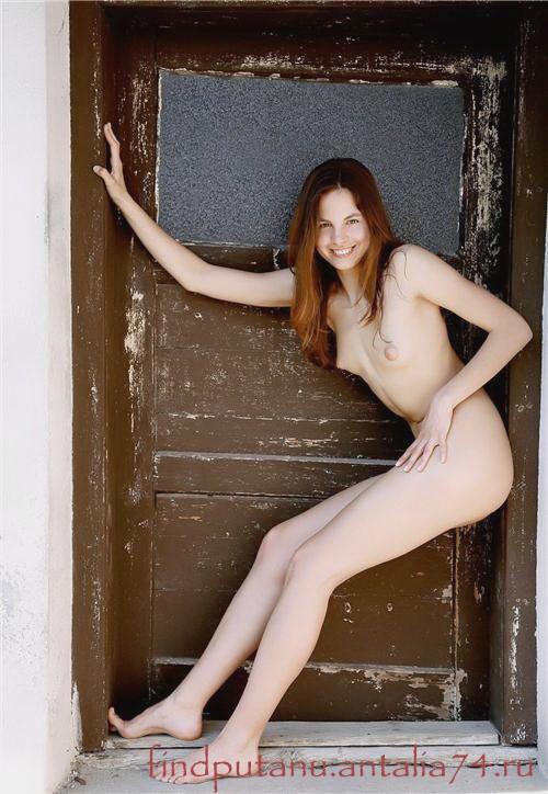 Услуги индивидуалок секс в канске